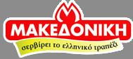 Μακεδονικη, Εταιρεία, Χαϊδάρι
