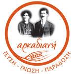 Αρκαδιανη, Εταιρεία, Αρκαδία
