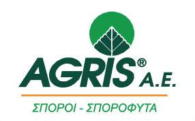 Agris, A.E., Ημαθία