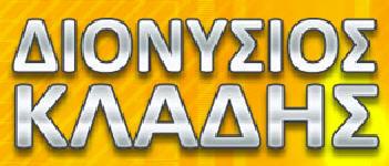 Διονύσης Κλάδης, Εταιρεία, Αργυρούπολη