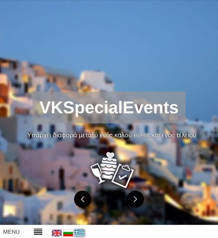 Παραγγελία VKspecialevents