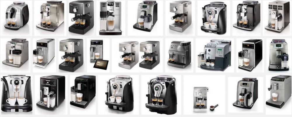 Παραγγελία Service Saeco Gaggia Philips Bianchi espresso machine