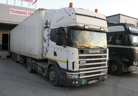 Παραγγελία Logistics service