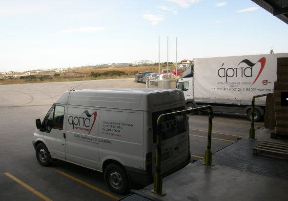 Παραγγελία Logistics service distribution.organize warehouse centers