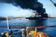 Παραγγελία Αντιμετώπιση βιομηχανικής και θαλάσσιας ρύπανσης
