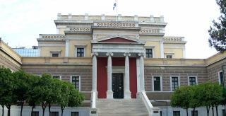 Παραγγελία Modern Greek