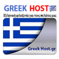 Παραγγελία Advance Germany web Hosting