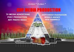 ADVERTISING MEDIA