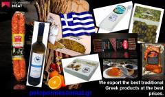 Εξαγωγέας Ελληνικών προιόντων
