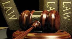 Δικηγορικό γραφείο παρέχει νομικές υπηρεσίες υψηλού επιπέδου