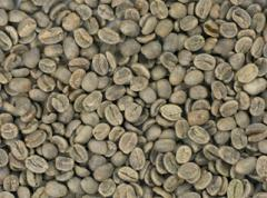 Arabica, Rio Minas, Santos & Indian Robusta Cherry