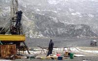 Εκτιμηση ρυπανσης εδαφους και υπηρεσιες εξαφανισης