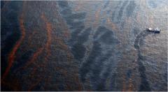Καθαρισμός πετρελαιοκηλίδων