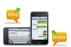 SMS & MMS Υπηρεσίες