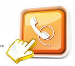 Υπηρεσίες Click2Call
