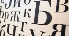 Μαθηματα ρωσικης γλωσσας στην θεσσαλονικη