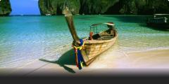 Διοργάνωση ταξιδιών - Υπηρεσίες