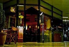 Cello Espresso Cafe and Music Bar