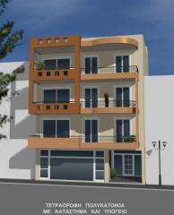 Συγκρότημα κατοικιών, κατασκευή πολυκατοικιών