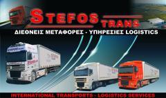 Μεταφορές  από και προς Γερμανία, Αυστρία, Ολλανδία, Βέλγιο και Λουξεμβούργο.