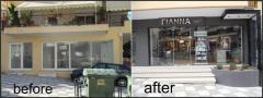 Αρχιτεκτονικός Σχεδιασμός- Διακόσμηση- Ανακαίνιση