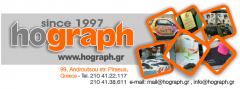 Hograph print+sign