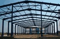 Κατασκευή βιομηχανικών  κτίριων και υποστύλωση κτιρίων