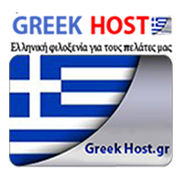 Standard Greek web Hosting