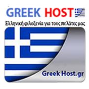 Standard Greek web Hosting