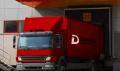 Διανομής και αποθήκευσης εμπορευμάτων